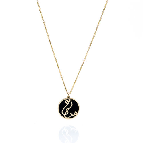 Gold Farsi Script Name Necklace On Stones