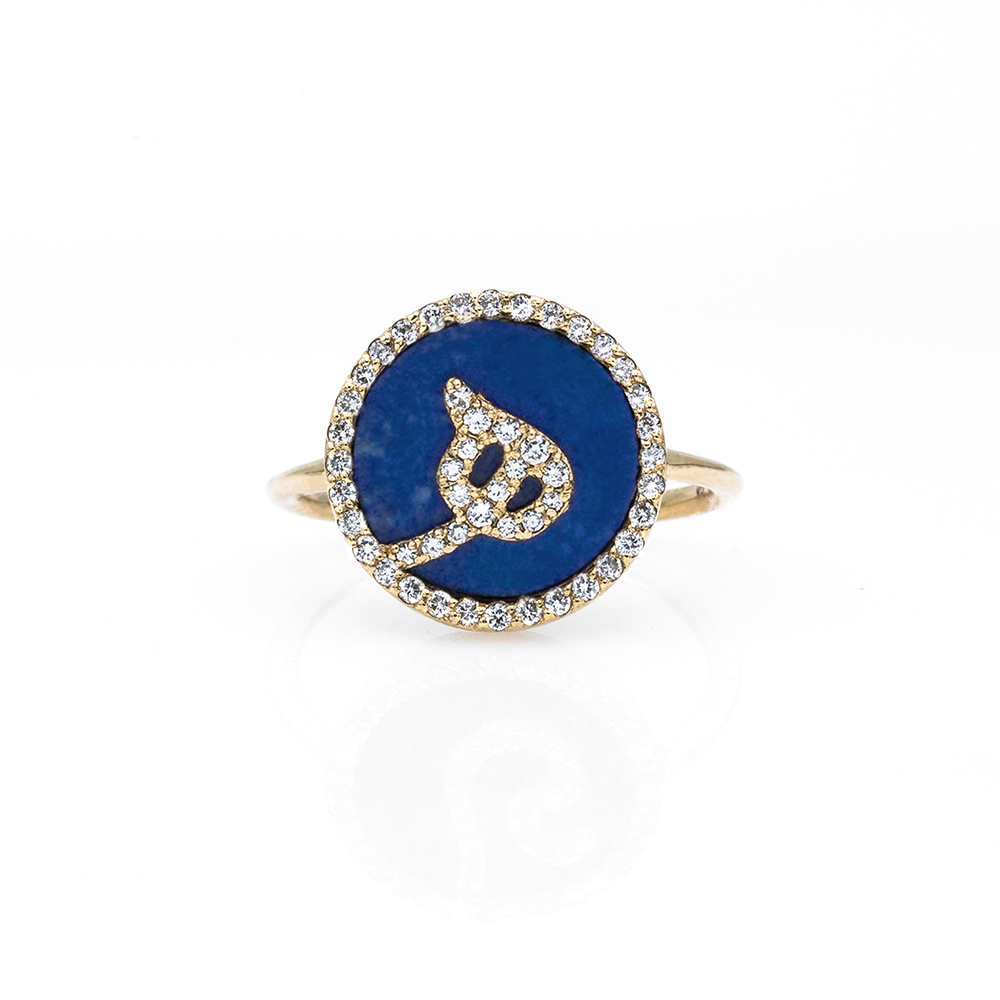 Treasure Disk Perso - Arabic Initial Ring With Gemstone