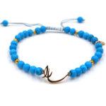 Beaded Persian - Arabic Name Bracelet