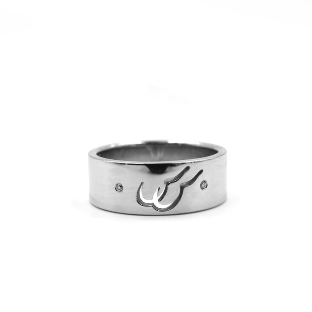 Mens Matching Double Initial Band with Diamond Accent