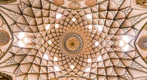 Kashan Collection Image